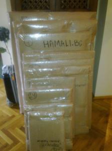 хамали, хамалски услуги, hamali.bg