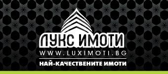 Lux Imoti